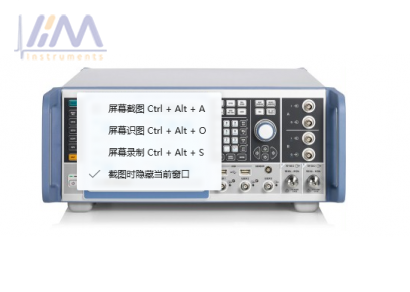 R&S®SMW200A Vector Signal Generator